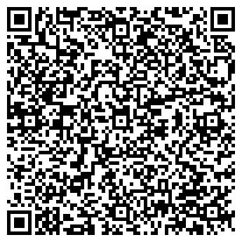 QR-код с контактной информацией организации Леони-Пак, ЧП