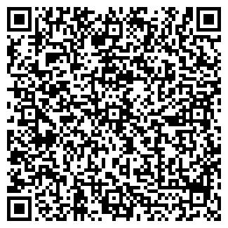 QR-код с контактной информацией организации Крокус, Компания