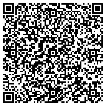 QR-код с контактной информацией организации Высотные работы, СПД