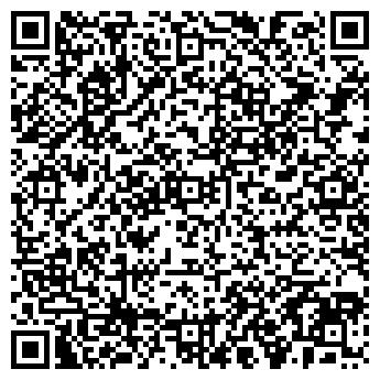 QR-код с контактной информацией организации Калтоп, ООО