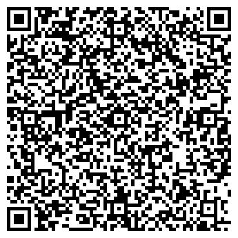 QR-код с контактной информацией организации Еркен, КХ