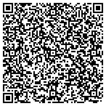 QR-код с контактной информацией организации Азимут Карго (Azimuth Cargo), ТОО