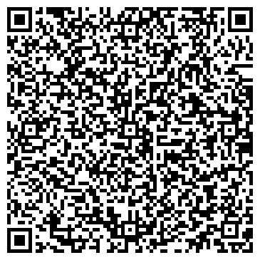 QR-код с контактной информацией организации KazInterPlast (КазИнтерПласт), ТОО