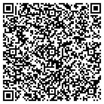 QR-код с контактной информацией организации Стретч-Азия, ТОО