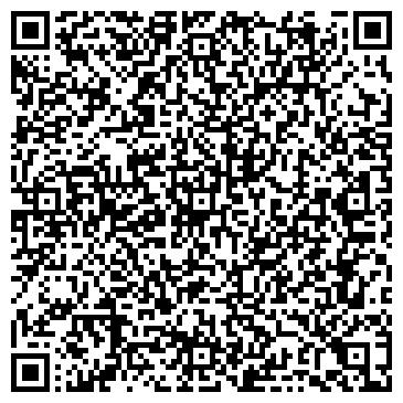 QR-код с контактной информацией организации Aport studio (Апорт студия), ТОО