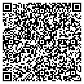 QR-код с контактной информацией организации Аскан-KZ, ТОО