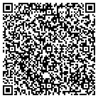QR-код с контактной информацией организации Алеко транс, ТОО