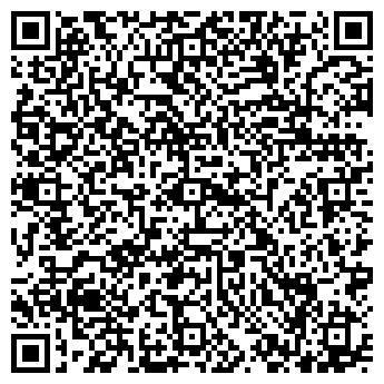 QR-код с контактной информацией организации Электронпост.kz, СП ТОО