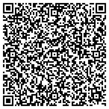 QR-код с контактной информацией организации Ассоциация упаковщиков, ТОО