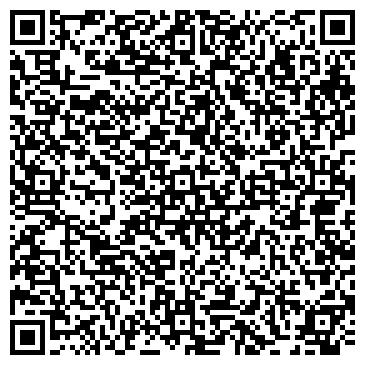 QR-код с контактной информацией организации Damu Logistics (Даму Логистикс), ТОО
