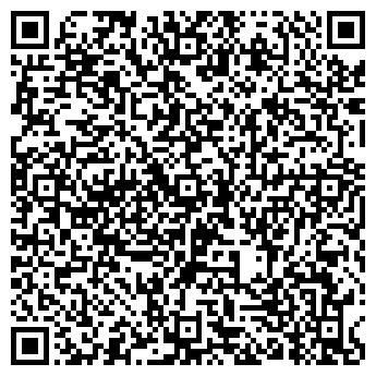 QR-код с контактной информацией организации Мистраль Плюс, ООО
