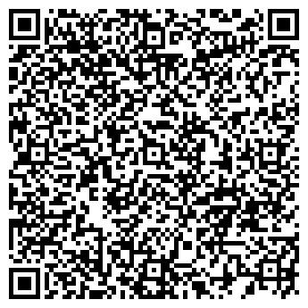 QR-код с контактной информацией организации Apple City LLC, ТОО