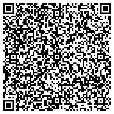 QR-код с контактной информацией организации Виннер Тэк, ООО