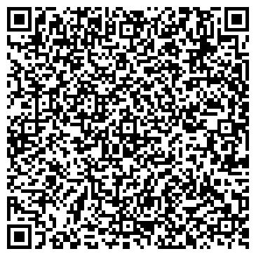 QR-код с контактной информацией организации Terra-2000, ООО (Терра-2000)