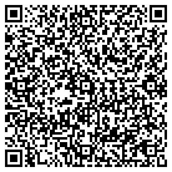 QR-код с контактной информацией организации Белтаможпроект, ЧП