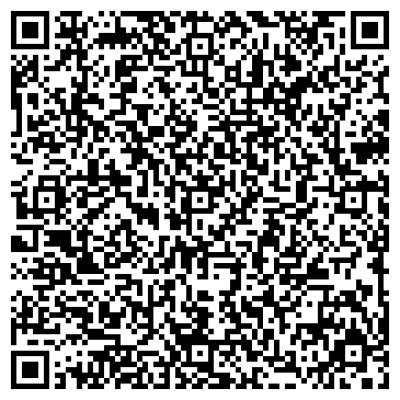 QR-код с контактной информацией организации Аксон, ООО