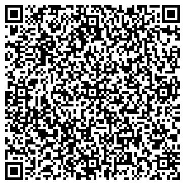 QR-код с контактной информацией организации ТАС-Трейдинг , ЧП