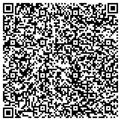 QR-код с контактной информацией организации Фроузен логистик (Frozen Logistic), ЧП
