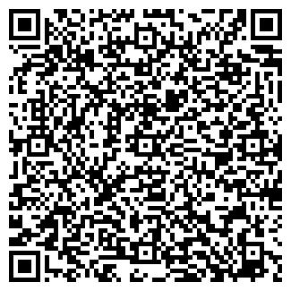 QR-код с контактной информацией организации Грисюк, ЧП