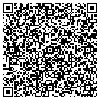 QR-код с контактной информацией организации Евро Пак Юкрейн, ООО