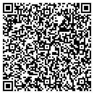 QR-код с контактной информацией организации GST group, ООО