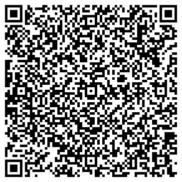 QR-код с контактной информацией организации Голден Компани, ООО