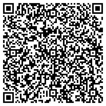 QR-код с контактной информацией организации Кью Инкорпорейтед, ООО
