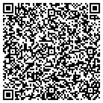 QR-код с контактной информацией организации Конкордия-Карго, ООО