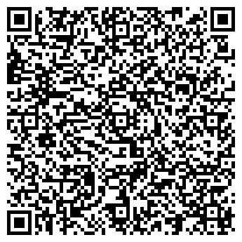 QR-код с контактной информацией организации Аллюр II, ЧП