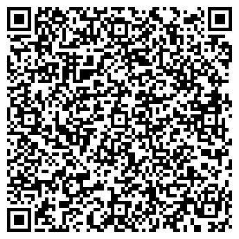 QR-код с контактной информацией организации Виал-Транс, ООО