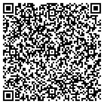 QR-код с контактной информацией организации Дюк-Актив, ООО