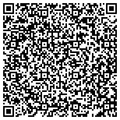 QR-код с контактной информацией организации Master Container Transportation, ООО