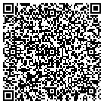 QR-код с контактной информацией организации Прологистик, ООО