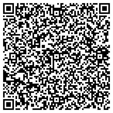 QR-код с контактной информацией организации Интер-фрут, ООО