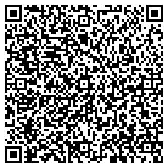 QR-код с контактной информацией организации Граф Транс, ЧП