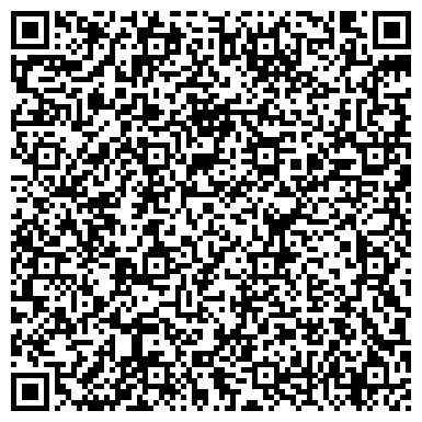 QR-код с контактной информацией организации ДСВ Украина (DSV Ukraine), ООО