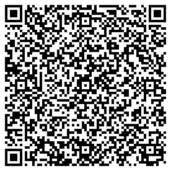 QR-код с контактной информацией организации Фирма Хозимпекс, ЧАО