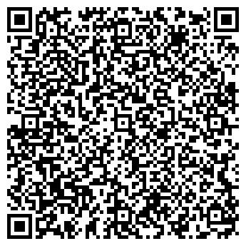 QR-код с контактной информацией организации Инпол, ООО