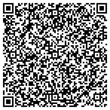 QR-код с контактной информацией организации ТРИНИТИ КАСТОМС, ООО