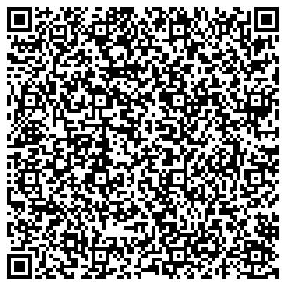 QR-код с контактной информацией организации Морской Специализированный Порт Ника-Тера, ООО