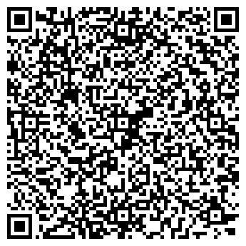 QR-код с контактной информацией организации Диспекс (Dispex), ТОО