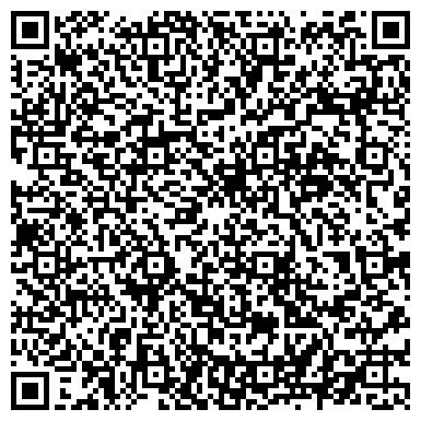 QR-код с контактной информацией организации Уыз Май Industry (Индастри), ТОО