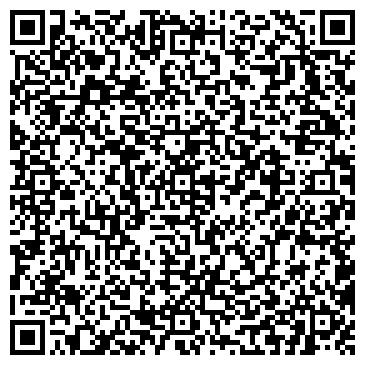QR-код с контактной информацией организации Ойлян Лтд (Oilan Ltd), ТОО