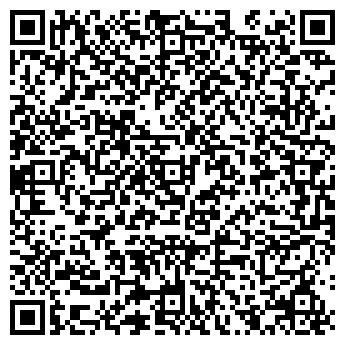 QR-код с контактной информацией организации Эквитес, ООО