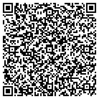 QR-код с контактной информацией организации Сеть АЗС V-Oil, ТОО