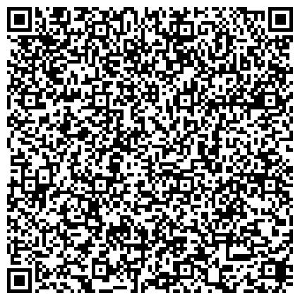 QR-код с контактной информацией организации Damu contract logistics Шымкент (Даму контракт логистикс Шымкент), ТОО