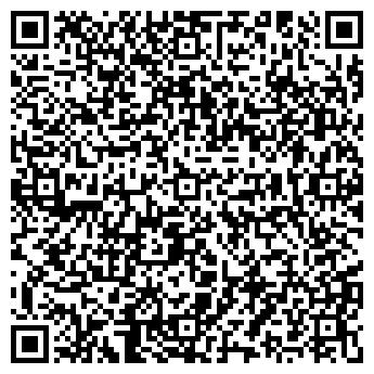 QR-код с контактной информацией организации ГЕЛИОС, АЗС №10, ТОО