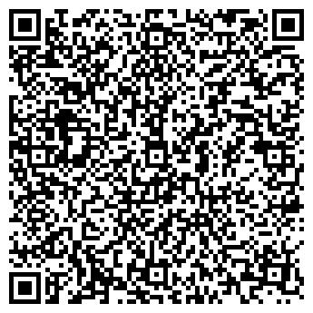 QR-код с контактной информацией организации Авиатранзит, ТОО