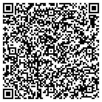 QR-код с контактной информацией организации Казюнионфарм, ТОО