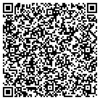 QR-код с контактной информацией организации Мунал Транссервис, ТОО